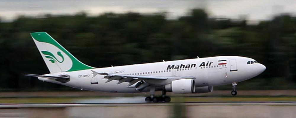 عربستان و ممنوعیت پروازهایی که وجود خارجی ندارند