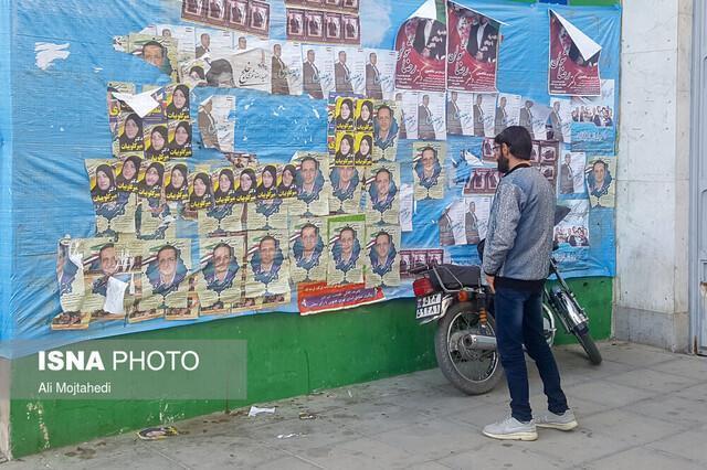 تعداد نامزدهای انتخابات مجلس یازدهم در استان مرکزی به 177 نفر رسید