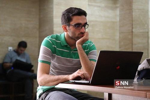 اخذ مجوز تاسیس رشته های مجازی در دانشگاه تبریز