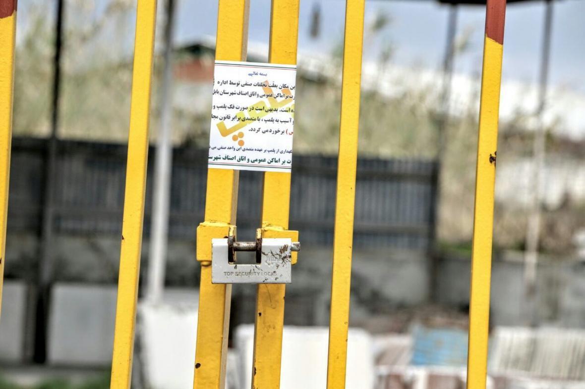 خبرنگاران بازرس ویژه استاندار مازندران 14 واحد صنفی متخلف را در بابل پلمب کرد