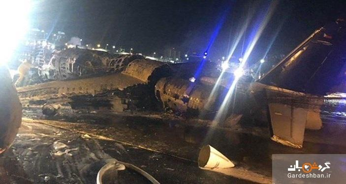 سقوط هواپیمای حامل بیمار مبتلا به کرونا در فیلیپین