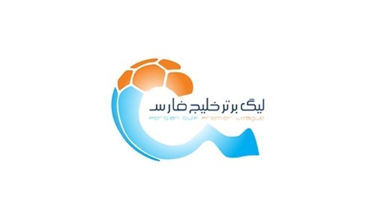 مشخص تاریخ شروع مجدد لیگ برتر