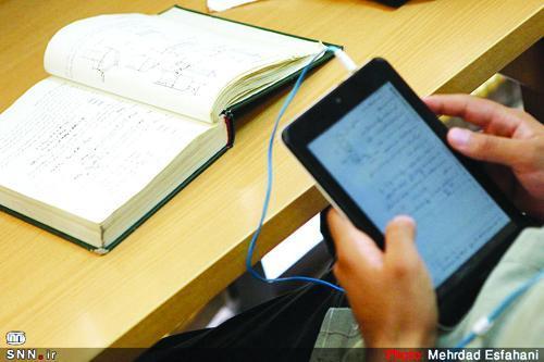 امکان حذف ترم براى دانشجویان تحصیلات تکمیلى دانشگاه خلیج فارس فراهم شد