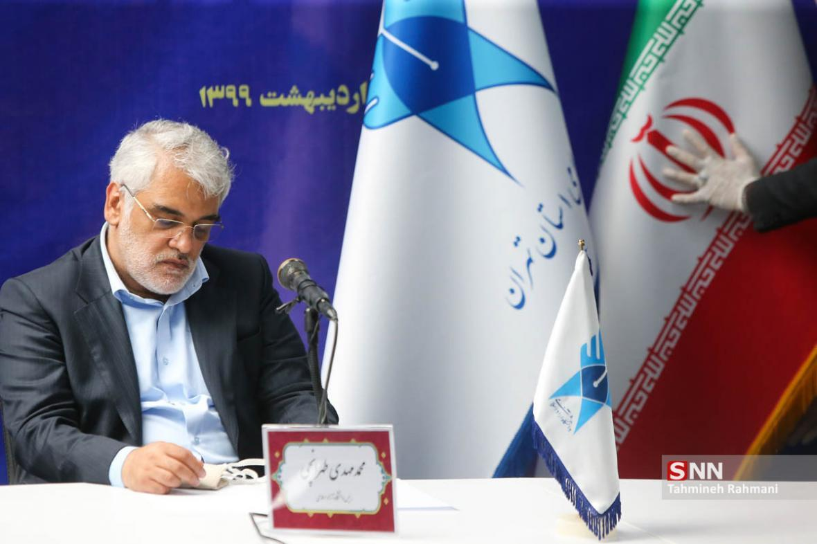 طهرانچی از مدافعان سلامت بیمارستان فرهیختگان برای مبارزه با کرونا تقدیر کرد