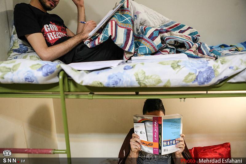 دانشجویان ساکن خوابگاه های دولتی دانشگاه اراک تا 21 خرداد برای تخلیه اتاق ها مهلت دارند