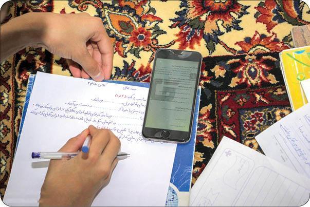 رمز و راز های موفقیت در امتحانات آنلاین