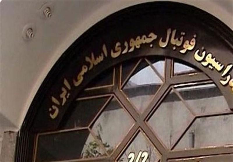 توضیحات فغان پور درباره توقیف اموال فدراسیون فوتبال از سوی شستا، مصادره ساختمان ها در انتظار صدور حکم