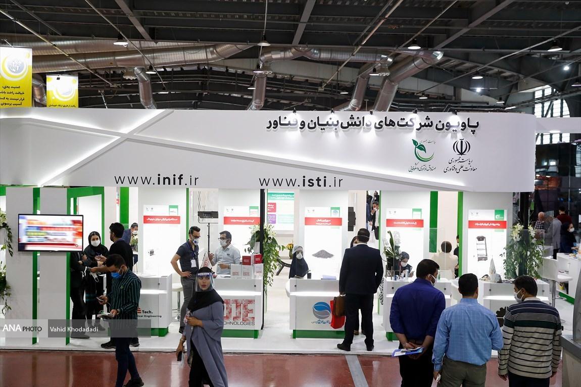 محفلی برای نمایش دستاوردهای دانش بنیانی، نمایشگاهی که دانش و همت ایرانی ها را به رخ کشید