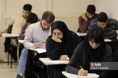 مهلت جدید ثبت نام در آزمون کارشناسی ارشد علوم پزشکی آغاز می شود