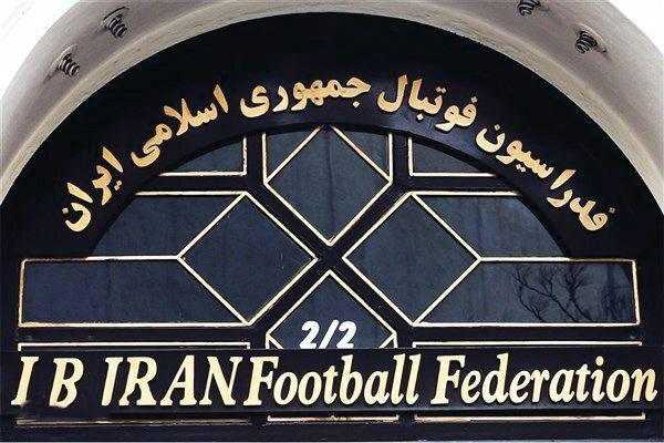 فدراسیون فوتبال ایران: اساسنامه فدراسیون کویت را کپی نکردیم!
