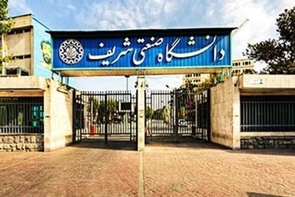 تخلیه خوابگاه های دانشگاه شریف تا 3 مردادماه ادامه دارد