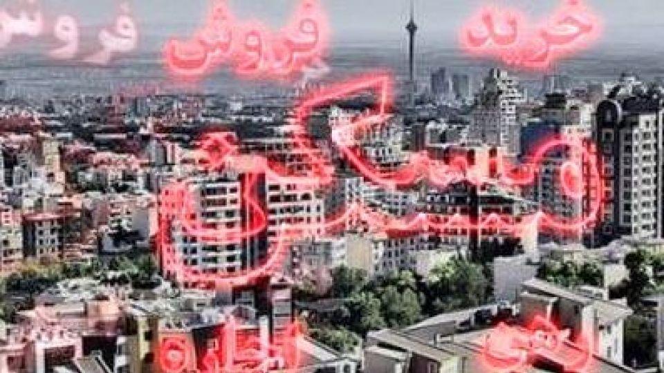 برای اجاره آپارتمان در منطقه امیریه چقدر باید هزینه کرد؟