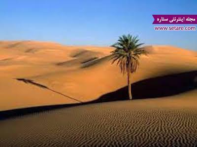 سفر به کویر مصر اصفهان