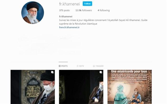 اینستاگرام صفحه فرانسوی زبان پایگاه اطلاع رسانی رهبر انقلاب را بازگرداند