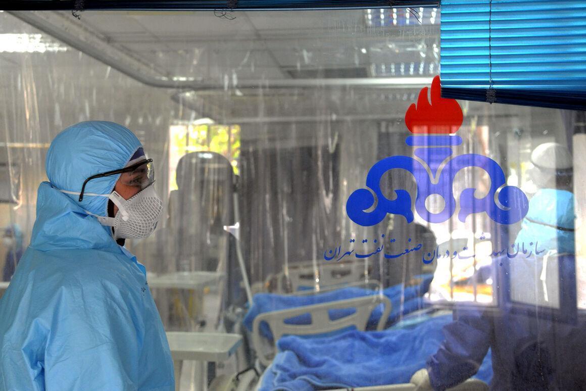 اعلام شرایط اضطراری در بهداشت و درمان نفت تهران برای رویارویی با کرونا