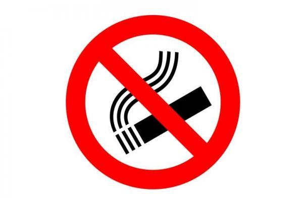 فروش اینترنتی سیگار، ممنوع ، تخلفات را به 190 اعلام کنید