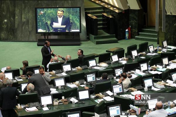 رأی گیری درباره کلیات بودجه به تعویق افتاد