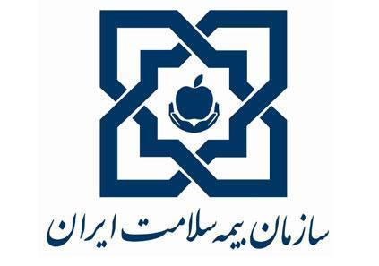 مراکز بیمه سلامت همگانی تبریز (دفاتر پیشخوان دولت مربوطه)