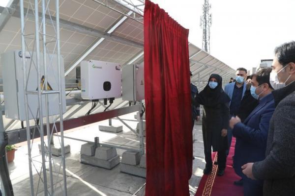 بهره برداری از اولین نیروگاه خورشیدی منطقه 19