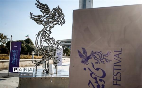 جشنواره در روز هفتم اشتباهی به استقبال فیلم تی تی رفت