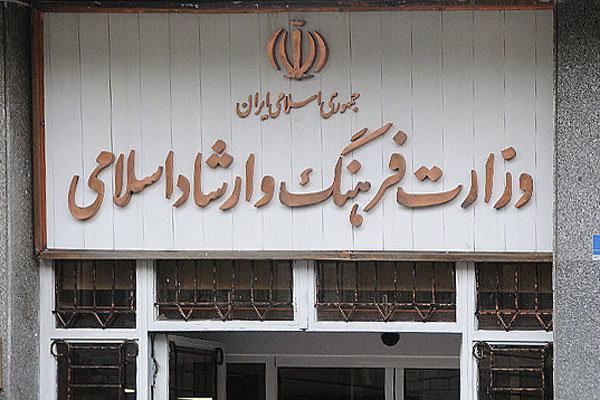 وزارتخانه ای که تعطیل است، وقتی خانه کتاب جوابگوی شرایط نشر نیست خبرنگاران