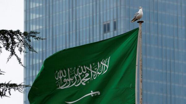 عربستان 176 نفر را به اتهام فساد اقتصادی بازداشت کرد