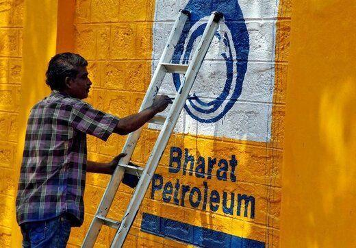 هند از ایران نفت می خرد؟