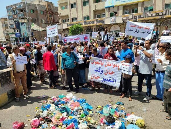اعتراض یمنی ها به فساد دولت مستعفی منصور هادی