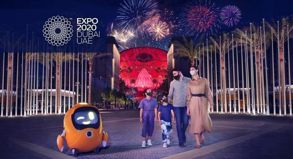 تور دبی ارزان: راهنمای کامل نمایشگاه اکسپو دبی 2020